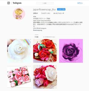 日本フラワーソープ協会のインスタ画面